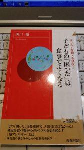 IMG_20161207_003024