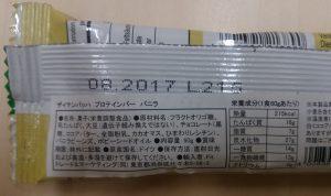 IMG_20170104_154826